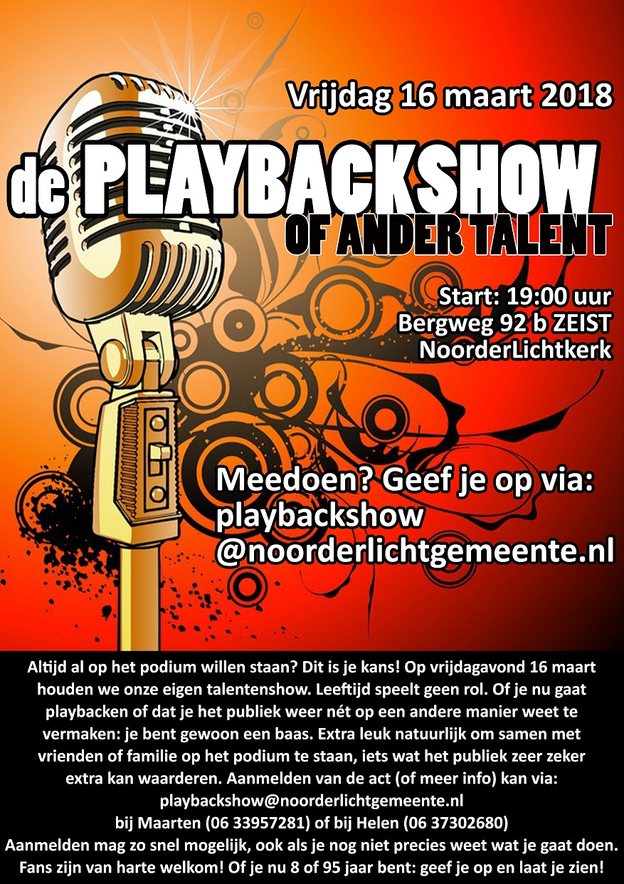 2018c Playbackshow poster